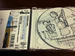 2014-05-25 17.33.51-1.jpg